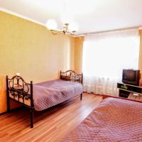 Zdjęcia hotelu: Dobrotel on Stroiteley street 6, Rechytsa