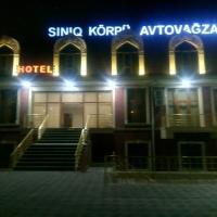 Fotografie hotelů: Siniq-Korpu hoteli, Qazax