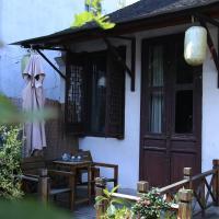 Zdjęcia hotelu: Zhouzhuang Qixin Guiyin Boutique Inn, Kunshan