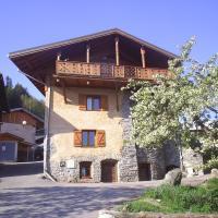 Hotel Pictures: La Portette, Bellentre