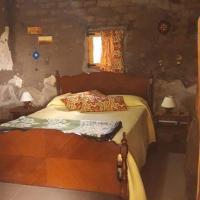 Fotos do Hotel: Cabaña Vieja Esquina, La Carolina
