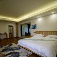 Hotelbilder: Anji Sheai Guest House, Anji