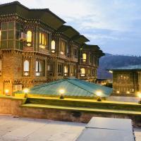 Hotelbilleder: RKPO, Green Resort, Punākha