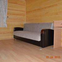 Bungalow (3 Adults)