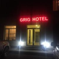 Zdjęcia hotelu: GRIG hotel, Vardenis