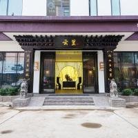 Hotelbilder: Yunli Hotel, Kunming