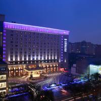Fotografie hotelů: Grand Noble Hotel Xi'an, Si-an