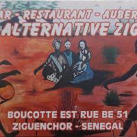 ホテル写真: Alternative Zig, Ziguinchor
