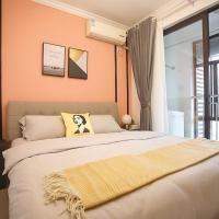 Photos de l'hôtel: Changsha Tianxin·Wuyi Square· Locals Apartment 00126510, Changsha