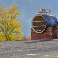 Zdjęcia hotelu: Areni Wine Cellar, Areni
