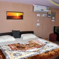 Hotel Pictures: City Plaza Guest House & Restaurant, Dharamshala