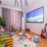 Hotellbilder: Zhengzhou Jinshui·Manhattan Commercial Plaza· Locals Apartment 00159120, Zhengzhou