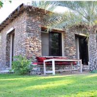 Hotel Pictures: Al Bid'a Resort, Madha