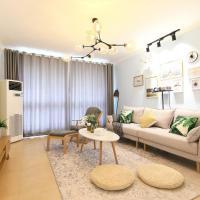 Fotos de l'hotel: Changsha Kaifu·Sifangping· Locals Apartment 00140080, Changsha