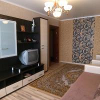 Zdjęcia hotelu: Nesvizh apartments, Nyasvizh
