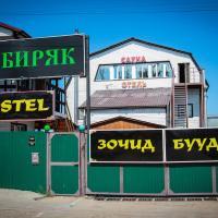 Hotelfoto's: Sibiryak Guest House, Ulan-Ude