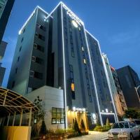 Fotografie hotelů: Cygnus Hotel, Asan