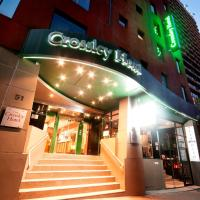 Zdjęcia hotelu: The Crossley Hotel, Melbourne
