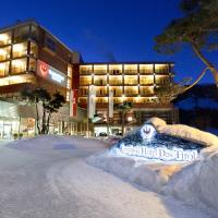 Hotel Pictures: Kempinski Hotel Das Tirol, Jochberg