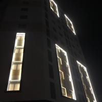 Hotel Pictures: Al Maabilah daily rent apartment, Seeb