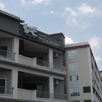 Hotellikuvia: Ae Backpackers Hostel, Bandar Seri Begawan