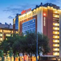 Fotos de l'hotel: Ibis Samara, Samara