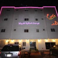 Fotos de l'hotel: Shomoo Al Magd Furnished Apartments, Riad