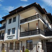 Fotos de l'hotel: Mutafova House, Tryavna
