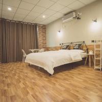 Zdjęcia hotelu: Pure Soul Guesthouse, Changzhou