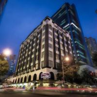 Zdjęcia hotelu: Royal Albert Hotel, Brisbane