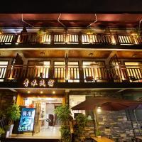 Zdjęcia hotelu: Hangzhou Xihu Qinghe Hostel, Hangzhou