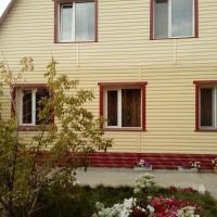 Hotellbilder: Guest House Aina, Borovoye