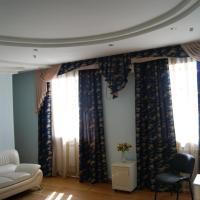 Hotellbilder: Triumph Hotel, Rudny