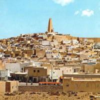 Fotos de l'hotel: GHARDAIA, Ghardaïa