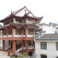 Hotel Pictures: Huangshan Beidou Hotel, Huangshan Scenic Area