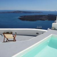 Hotelbilder: Irida - Santorini, Imerovigli