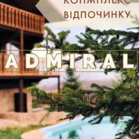Zdjęcia hotelu: Комплекс відпочинку ADMIRAL, Winnica