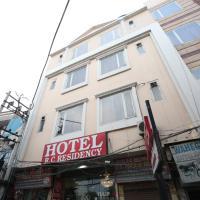 Hotelfoto's: OYO 18599 Hotel Rc Residency, Amritsar
