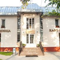 Zdjęcia hotelu: Gostinitsa