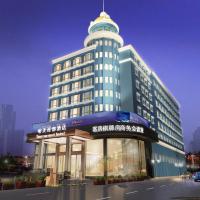 Zdjęcia hotelu: Tomorrow West Hotel (Airport Branch), Bao'an
