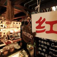 酒店图片: 北京161酒店王府井店, 北京