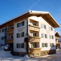 Hotel Pictures: Appartementhaus Moos, Lam