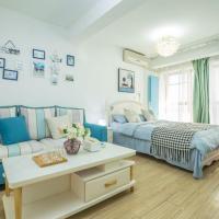 Zdjęcia hotelu: Jinan Lixia·Quancheng Square· Locals Apartment 00130140, Jinan