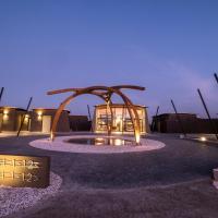 Hotellikuvia: The Desert Grace, Solitaire