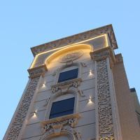 Foto Hotel: Dar Bab Al Salam, La Mecca