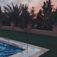 Fotos de l'hotel: منتجع وقت الراحه, Al Qunayţirah