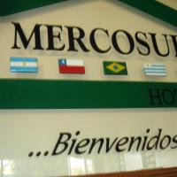 Hotellbilder: Mercosur Hotel, Mendoza