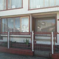 Hotellbilder: Amanecer Chilote, Quellón