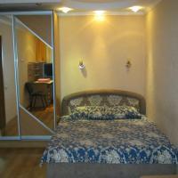 Zdjęcia hotelu: 2А проспект Визволення Донбасу, Donetsk