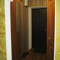 Zdjęcia hotelu: Антипова 4, Donetsk